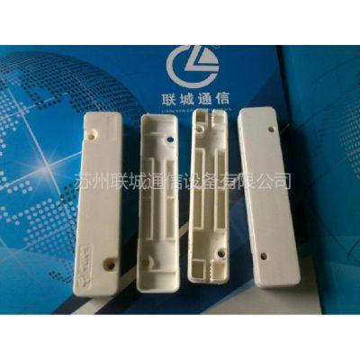 供应皮线光缆接续盒、皮线尾纤熔接保护盒