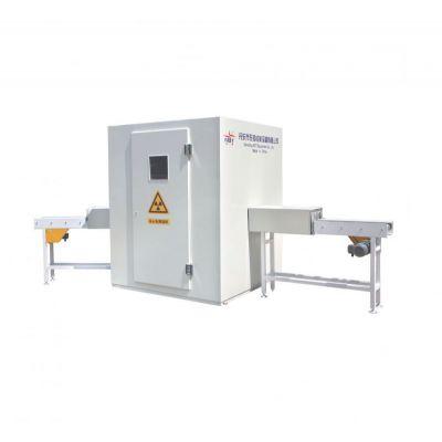 供应CDZ系列非标产品实时成像检测系统