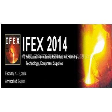 供应2014第十届印度国际铸造展览会 IEFX
