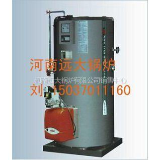 供应立式洗浴锅炉,半吨燃气热水锅炉