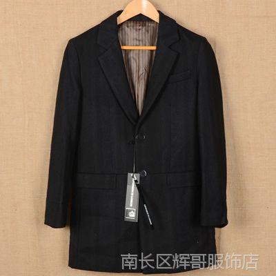 国内大牌海澜*家原单剪标羊毛呢修身中长款男式大衣风衣外套