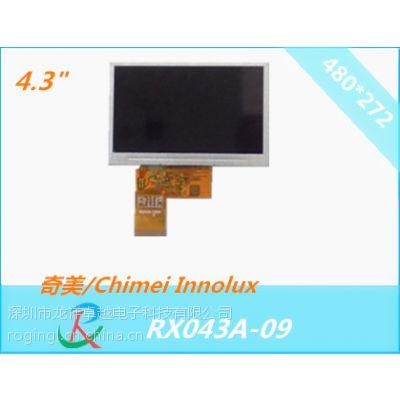 液晶屏厂家供应4.3英寸TFT-LCD液晶屏,480X272 分辨率,RGB 接口,用于车载显示
