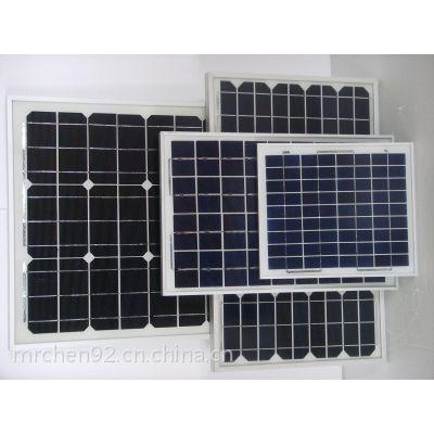光伏发电板 太阳能电池板价格 太阳能电池组件生产厂家