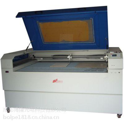 成都供应博隆BLCF-1610服装激光裁剪机