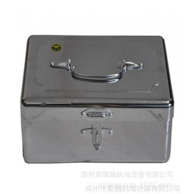不锈钢印章盒 一次成型印章盒 河南 郑州 聚融