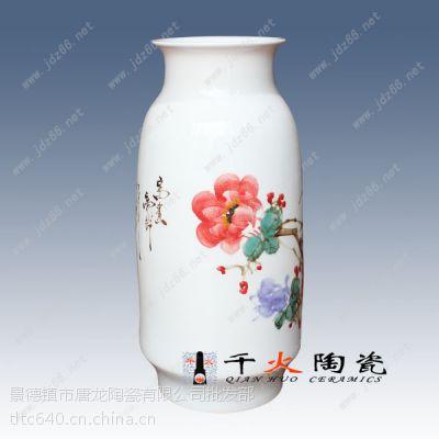 手工花瓶批发 陶瓷手工花瓶批发