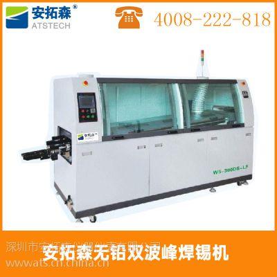 供应供应深圳无铅电脑焊锡机WS350DS