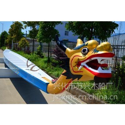 18.3m玻璃钢龙舟 端午节龙船比赛 国际标准龙舟比赛专用 苏兴生产