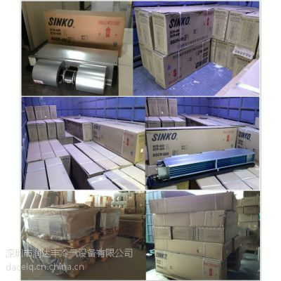 供应日本新晃空调风机盘管SGCR300超静音酒店专用中央空调室内机