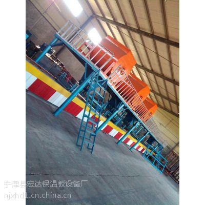 鑫宏达xhd-050大规模推广应用免拆自保温建筑外模板设备,