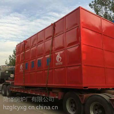 宁波地区SZS10-1.25-Y(Q)燃油、燃气锅炉供应商-菏锅集团工业锅炉
