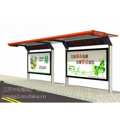 太阳能候车亭 江苏中阳太阳能公交站台