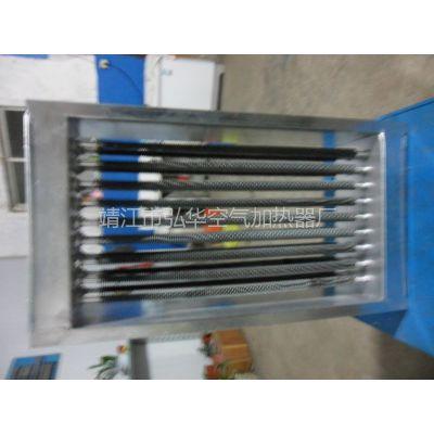 供应管道电加热 管道辅助电加热 各种管道定制电加热