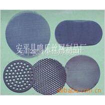 供应我常采用精密数控机床专业生产冲孔网、冲孔网板、金属冲孔网。