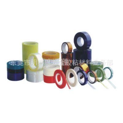 优价供应3M胶带︱3m40︱3m44︱3m56