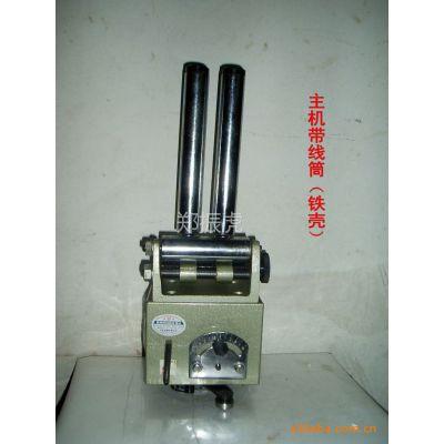 供应拉丝机械配套的光杆排线器主机和总成的定做加工