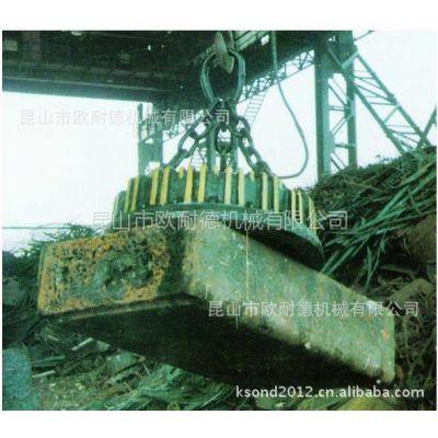 供应昆山欧耐德机械提供优质起重电磁吸盘 用于搬运铸铁锭、钢球等