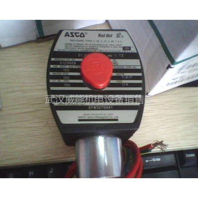 供应长期供应SCG551A018MS