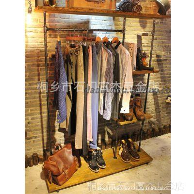 美式乡村实木做旧铁艺仿锈服装架服装店展示架 鞋架 挂衣架