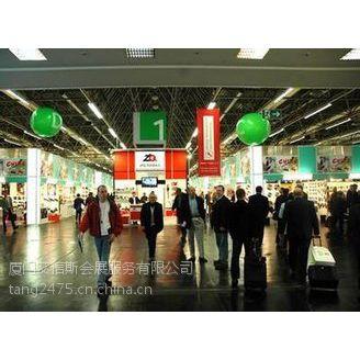 2016年德国科隆五金展|科隆五金展|国际五金展