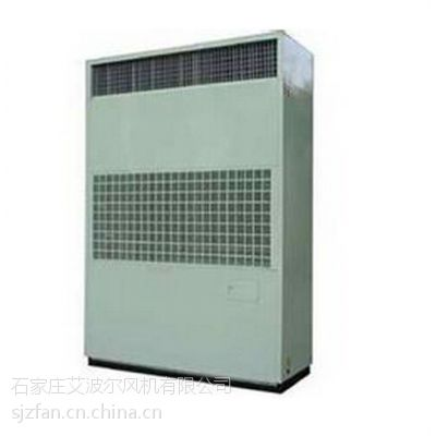 冷风机(在线咨询)、降温净化一体机、工厂降温净化一体机