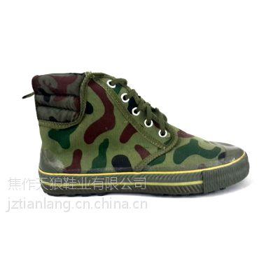 河南解放鞋厂家清仓处理库存解放鞋,解放鞋厂家处理外贸尾单,焦作天狼
