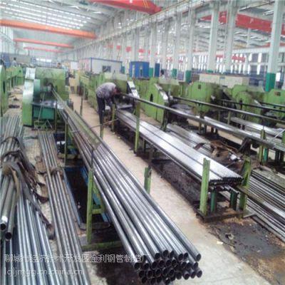 金利钢管厂(图)_76*4精密钢管_杭州精密钢管