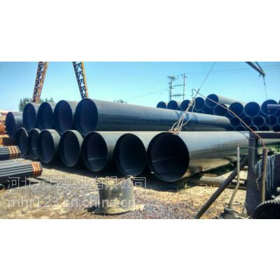 压力管道 水电站 压力螺旋钢管每吨价格