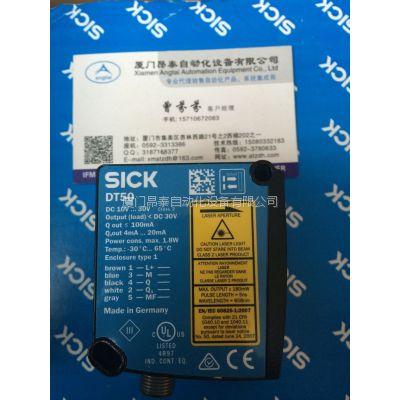 德国SICK编码器 VFS60A-TBPJ00S01 现货 特价