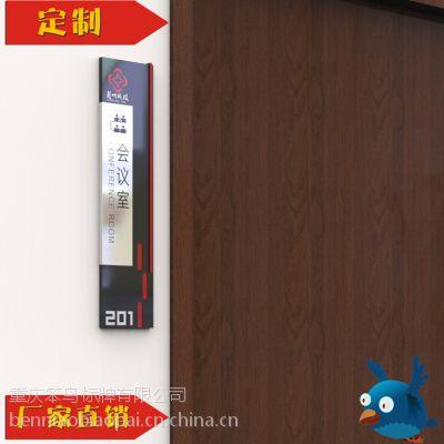 供应商业写字楼的色彩设计办法 门牌 科室牌