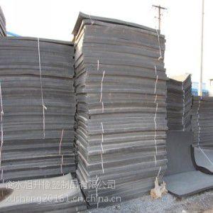 焦作厂价直销聚乙烯闭孔泡沫塑料板