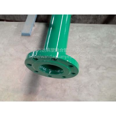 河北著名品牌万达钢塑复合管,钢塑复合电缆保护管,钢塑复合给水管,钢塑复合消防管,钢塑复合煤矿井下管道