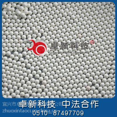 厂家直销氧化锆珠、硅酸锆珠、比重大低磨耗 型号齐全 价格优惠