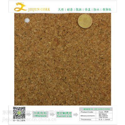 捷骏供应 002#广州软木布 一件起批 厂家直销