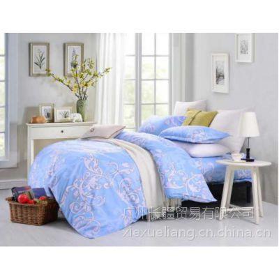 博洋家纺 国庆大礼包 两床被子、两条毯子、两个四件套 1088元