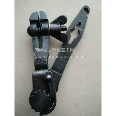 光明 高碳钢平口虎钳收紧器 钢丝虎头紧线钳 10寸/12寸曲齿防逆紧线器 批发供应