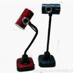 供应蓝巨星迷你USB高清免驱摄像头带内置麦克风笔记本台式机电脑专用