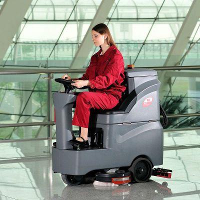 供应做保洁的新时代?时尚快乐省时省力省成本!高美洗地车洗地机