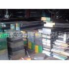 供应DC53模具钢 XW-41板材 SKD11钢材加工