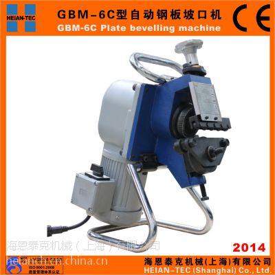 供应GBM-6C型手提式自动行走钢板坡口机