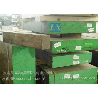 东莞川鑫供应低价3CR2NIMO塑料模具钢 钢板 圆钢