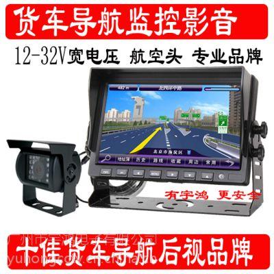 供应通用外挂摄像头,铝合金倒车摄像头,汽车摄像头