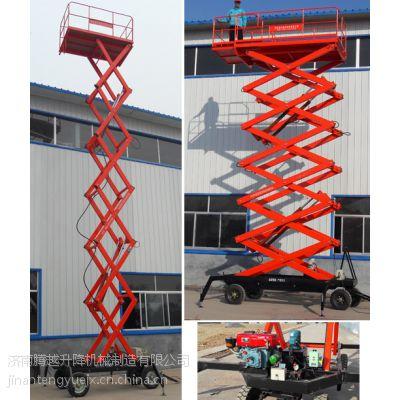 供应移动剪叉升降机、移动液压升降机、移动升降平台