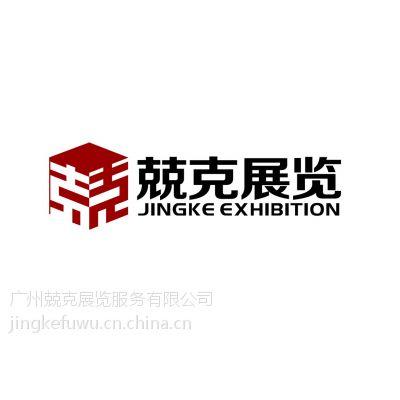 展会主场服务、特装展位设计与搭建、专题展厅布置、商业展示、展具租赁