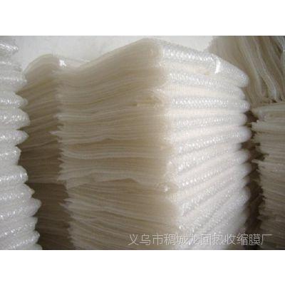 防震膜直销厂家防震袋子防震膜塑料袋义乌厂家