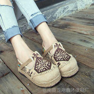 手工森林系学院民族风麻绳编织娃娃女鞋圆头麻布鞋平底女单鞋