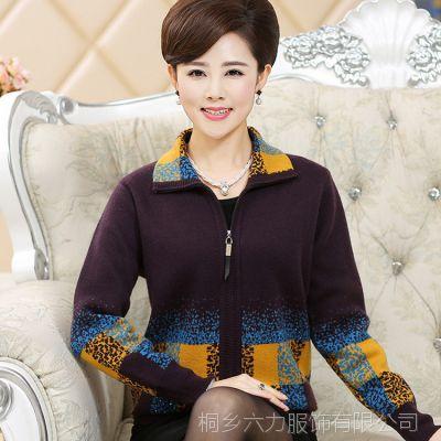 2015春秋中老年女装新款毛衣羊毛外套针织衫加厚大码中年妈妈装