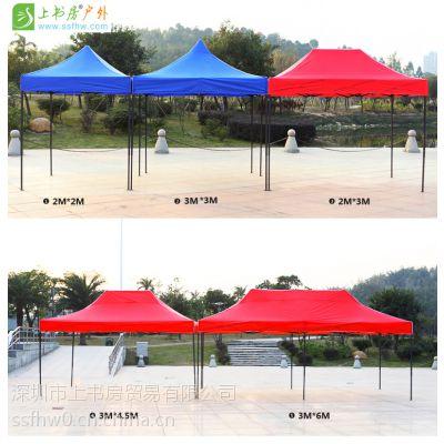 供应深圳折叠帐篷加固加重广告促销帐篷