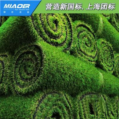 上海人造休闲草坪|闸北人造草坪球场生产厂家