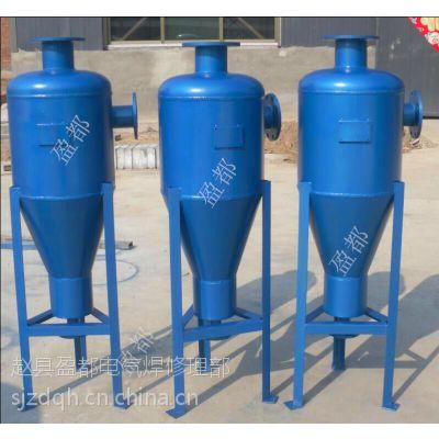 空调旋流除砂器 /下单发货